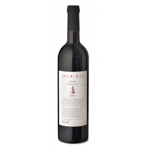 Argaman Rechasim, Segal 750 ml