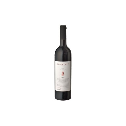 Merlot Rechasim Dovev, Segal 750 ml