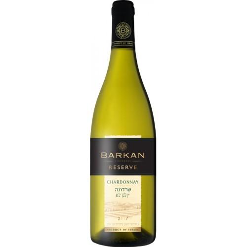 Chardonnay Reserve, Barkan 750 ml
