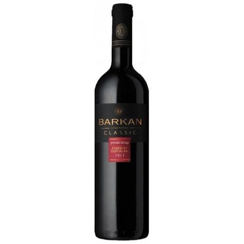 Cabernet Sauvignon Classic, Barkan 750 ml